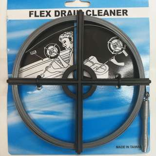 Drain Cleaner 15feet #clog #clogfree