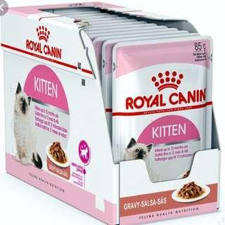 Royal Canin Kitten wet food