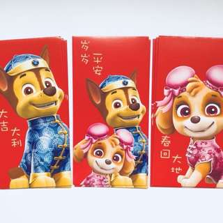 WTT Paw Patrol Red Packets from City Square Mall