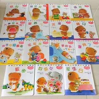 Brand New 小熊宝宝绘本 Xiao Xiong Bao Bao Series 1 (15 books)