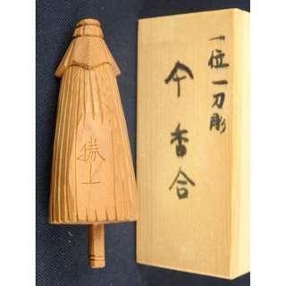 """""""大江勝山""""款 一位一刀彫傘形香盒"""