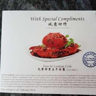 Sri Lankan Crab Orient Palace UP $88