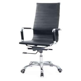 Highback leather chair