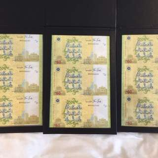Malaysia Commemorative RM60 Notes (3 in 1 Uncut)