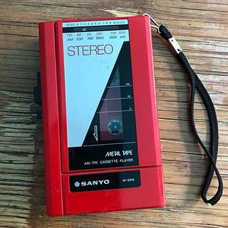 Vintage Sanyo Radio Cassette Player