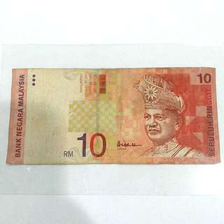 10th Series MALAYSIA RM10 Banknote