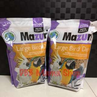 Mazuri Large Parrot Maintenance Diet 3lb