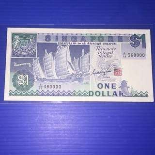 Singapore Ship Series $1 No.360000