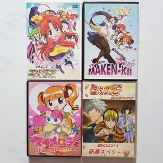Japanese Anime DVDs
