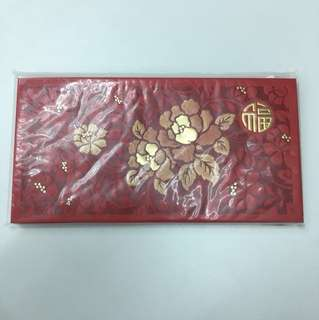 HSBC Premier 2018 Red Packets