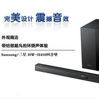 (新年清貨)三星 290W 2.1Ch Soundbar HW-H450 行貨