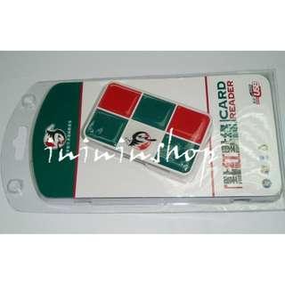 全新 香港賽馬會 國際賽特別版 點紅點綠 Card Reader 讀卡器 Card Reader