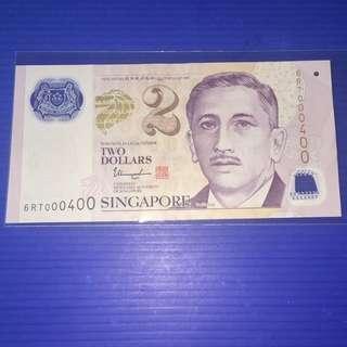 Singapore Portrait $2 No.000400