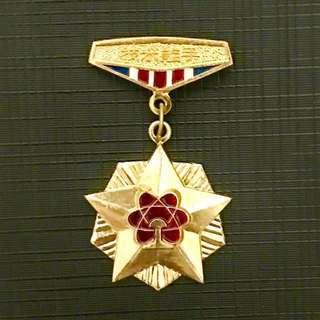 (稀少)中國解放軍鐵道兵司令部政治部制紀念獎章
