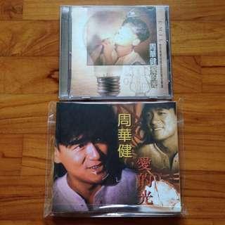 周華健 爱的光 CD 1996