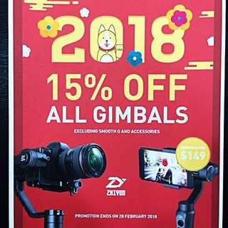 15% Off on all Zhiyun Tech Gimbals CNY Promotion