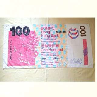 [Limited Edition] Money Towel