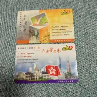 1998年 香港 行政區 第一屆 立法會 選舉 紀念卡