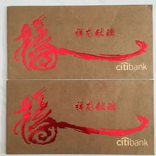 Red packets - citibank