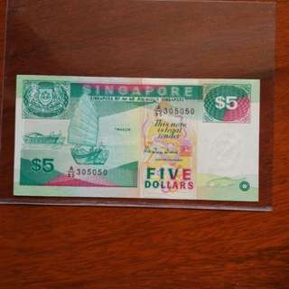 Sg $5 ship fancy number