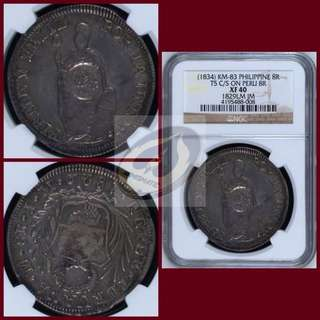 (1834) Philippines - F.7.o Type V Counterstamped on 1829 Peru 8 Reales - NGC XF40