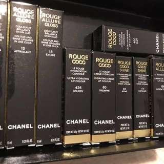 Chanel 唇彩唇膏(**4 lipsticks left)