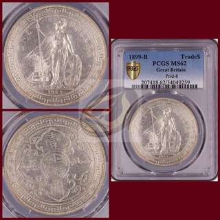 1899-B Great Britain - Trade Dollar - PCGS MS62