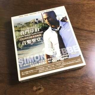 BLUE Simon Webbe 賽門韋伯 首張個人專輯