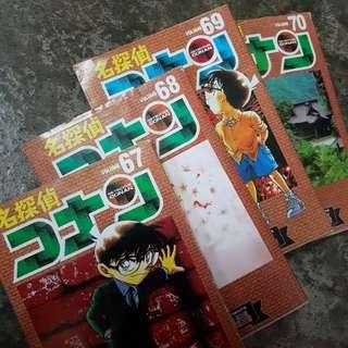 名侦探 柯南 Vol 67-70
