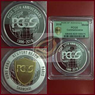 2016 NGC 30th Anniversary Medal