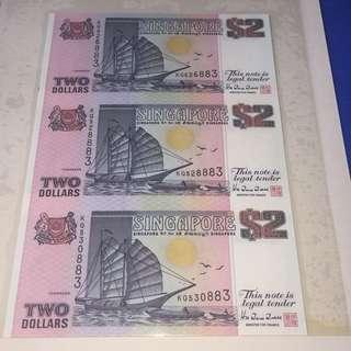 Singapore Ship Series 3-1 uncut $2 (3 blocks /3Runs) Rare 3 Runs