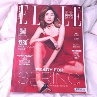 ELLE S/S 2017 陳慧琳封面
