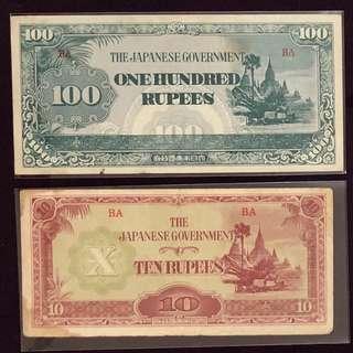 第二次世界大戰時期鈔票