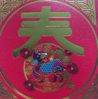 Brand New Doggie Ang pow packets (red packets) 1 pack has 8 pcs