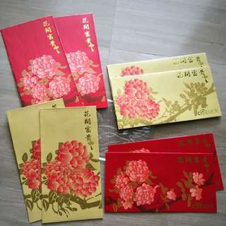 Citibank Ang Pao Red Packet CNY 花开富贵 set of 8 pieces