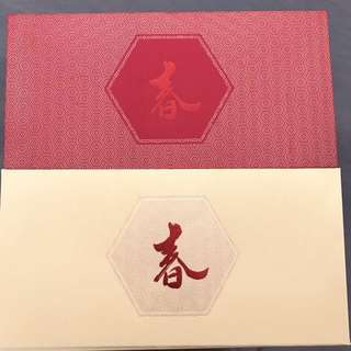 Red and Gold red packets