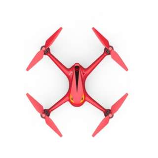 MJX Bugz 2 Red Wifi FPV Brushless Drone