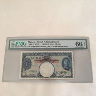 1st July 1941 king George $1