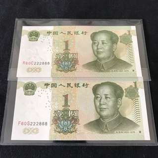 China Rmb 1 Yuan With Lucky Identical Number