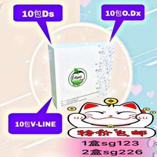 3IN 1 DS + ODX + V Line Whitening Collagen (10 DAYS SUPPLY) !!Valuable Package NOW!!!