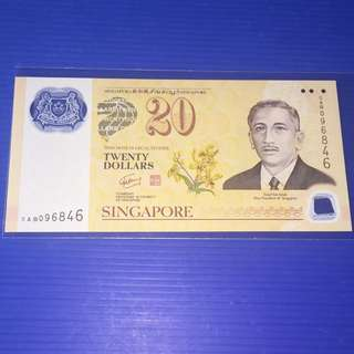Singapore & Brunei Commemorative $20