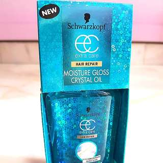 BNIB Moisture Gloss crystal oil
