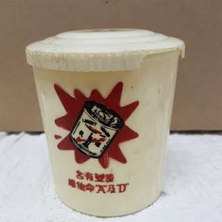 #0326- Vintage plastic container with cover
