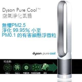 Dyson AM 11