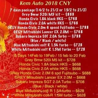 KEM AUTO Chinese New Year CNY Rental 2018 (honda civic integra  / Subaru Impreza WRX SGT / BMW E60 520i / Mitsubishi colt R turbo Lancer Ex EVO / Toyota Vios)