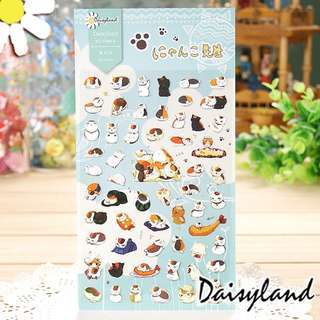 Daisyland Stickers Chubby Cat
