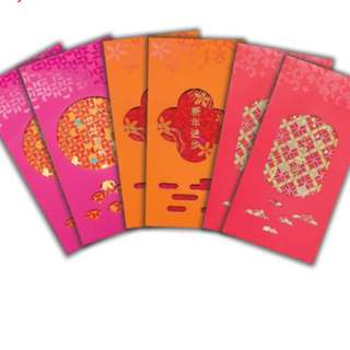 Fraser mall CNY hongbao red packet