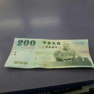 台幣200