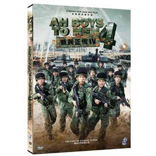 *NEW* Ah Boys To Men 4 DVD