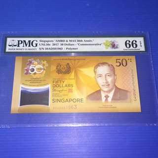 Singapore MAS Anniv Commemorative $50 S/N 50AD501963 PMG 66 EPQ GEM